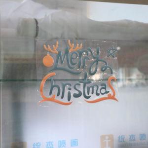 卸し売りPVCビニールの贅沢な方法は装飾的な印刷に新年ガラスのステッカーをした