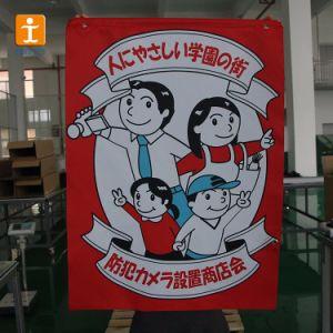 屋内ハングスクロール印刷および生産
