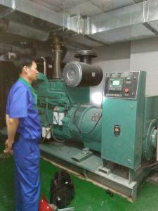主な力24kw 30kVAの小さいディーゼル発電機セットCummins Genset 4b3.9-G2