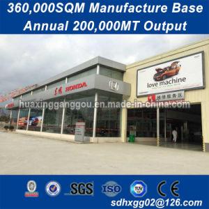 ASTMの鋼鉄現実的な価格の構造スチールのトラスを使用しなさい