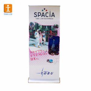 Реклама Premium рулон баннер (TJ-S0-07)