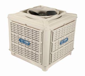 De verdampings Ventilator van de Koelers van de Koeler van de Lucht/van de Lucht Verdampings Koel (ofs-250)