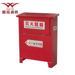 Boîtier d'extincteur certifié SGS fabriqués en Chine