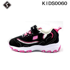 Deportes de la ejecución de la moda zapatillas zapatos para niños y los niños