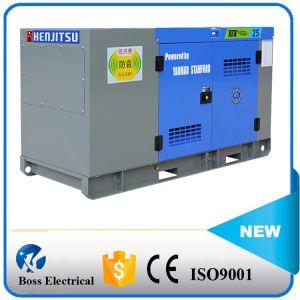 ATSを持つIsuzuが動力を与える低雑音のディーゼル発電機
