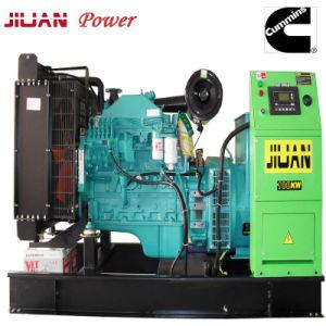 50kVA générateur diesel Cummins Super silencieux