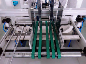 آليّة [برفولدينغ] ملفّ [غلور] ([غك-650با])