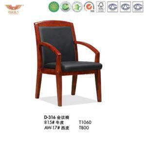 Черные кожаные сиденья с деревянными ноги встречи председателя (D-316)