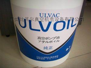 Olie r-7 van de Vacuümpomp van Ulvac