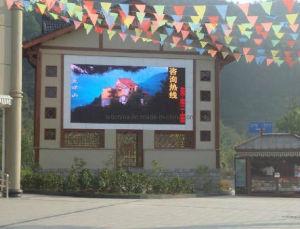 P10mm affichage vidéo électronique de plein air