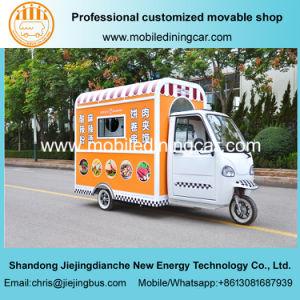 Изысканный Mobile электрический погрузчик продовольствия с тремя колесами