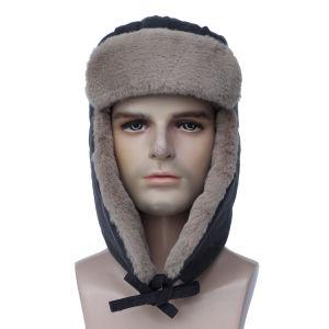 Sombrero ruso de invierno frío personalizado impermeable y cálido