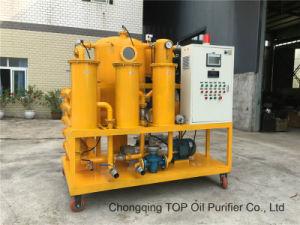 Strumentazione di depurazione di olio residuo di vuoto della Doppio-Fase (serie ZYD)