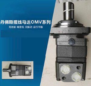 Danfoss Omv Serien-hydraulischer Motor, Danfoss Orbital-Motor