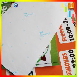 Fenêtre en vinyle PVC prix d'usine autocollant avec la certification RoHS (TJ-024)