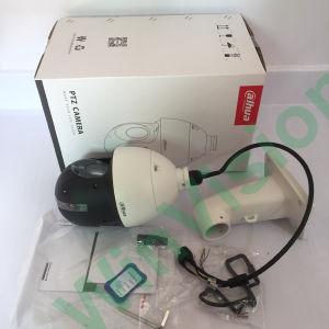 SD Dahua49212T-Hn 2MP 12X Starlight IR RED PTZ cámara CCTV