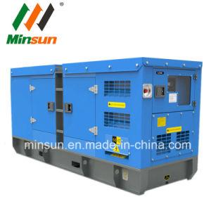 Generatori elettrici di potere principale di Yuchai 80kw 100kVA con il baldacchino