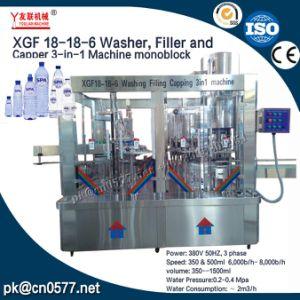 ワインのためのXgf18-18-6洗濯機、注入口およびふた締め機機械Monoblock