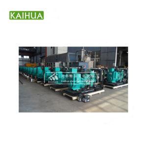 200kVA geradores elétricos de diesel de espera com preços OEM Cummins