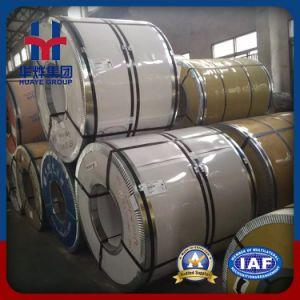 Laminato a caldo & laminato a freddo la bobina dell'acciaio inossidabile (201, 304, 410, 430, 410s, 420j2)
