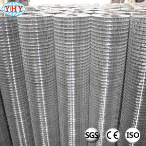 1/4インチのPVCによって塗られる溶接された金網