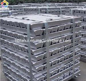 アルミニウム 産出国 ビットコイン