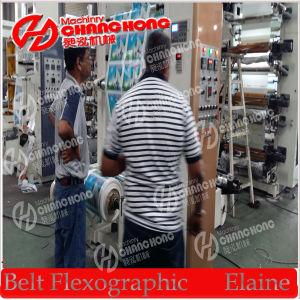 12 colores flexográfica Impresión de Cine de la máquina (CH8812)