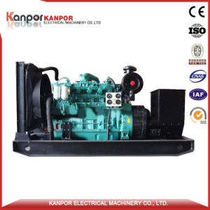 Kpc1100 880kw/1100kVA ISO9001 China Cummins Dieselgenerator-Set-Preis