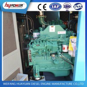 50kVA水はCumminsのディーゼル機関を搭載する3つの段階4ワイヤーディーゼル発電機を冷却した