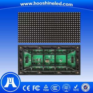 Bon Afficheur LED de vidéo de rue de l'uniformité P8 SMD3535