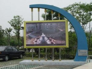 Écran LED haute luminosité de la publicité mur vidéo de l'Outdoor SMD3535 P6, P5