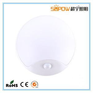 LED赤外線センサーの天井Light