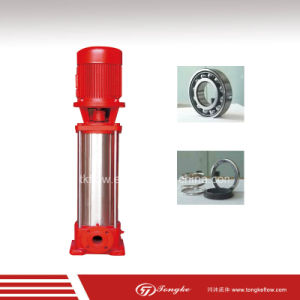 Refuerzo de alta presión de la bomba de Figting fuego