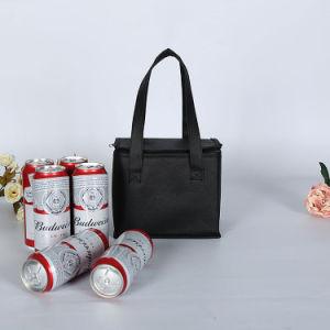 Wholease安いくまの黒非編まれた絶縁されたフリーズされたより涼しい袋