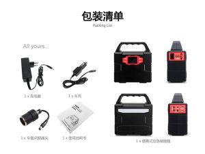 Kampierender CPAP Notgenerator der beweglichen des Generator-150wh Energien-Inverter-Batterie-