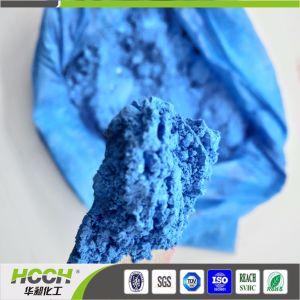 青いカラーの顔料の粉