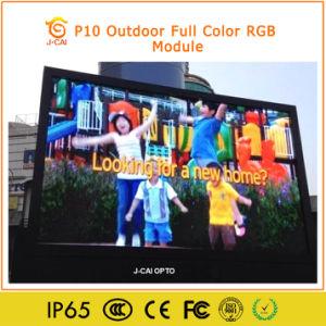 Haut de l'enregistrement d'alimentation Quanlity P10 Outdoor plein écran LED de couleur