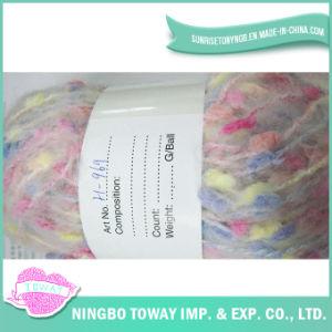 Escada escovado Eyelash Feather linda cor meia acrílico lã malhas fios fantasia