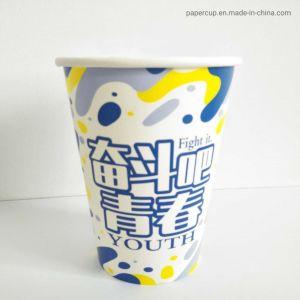 8oz 12oz 16oz d'impression papier Café Tasse de thé jetables