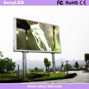 옥외 풀 컬러 SMD는 내각 발광 다이오드 표시 스크린을 방수 처리한다