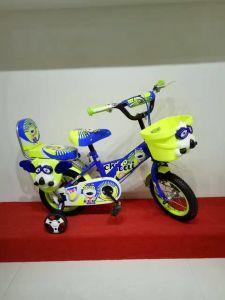 Le constructeur de vélo de montagne badine le vélo de montagne de vélo des enfants MTB de BMX LC-Bike-110