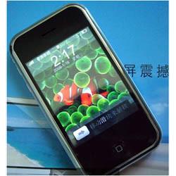 Doppel-SIM Karten-Noten-Telefon
