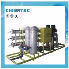 Grande capacidade industrial/comercial/estação de tratamento de água RO 9TPH