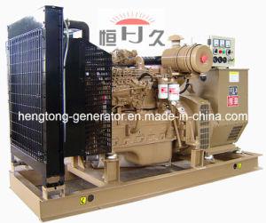 100kVA conjunto gerador Cummins (GF80C)