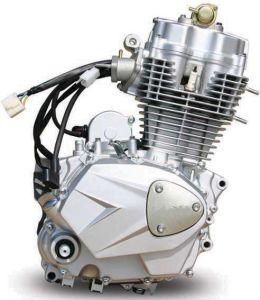Motor de motocicleta (HL125)