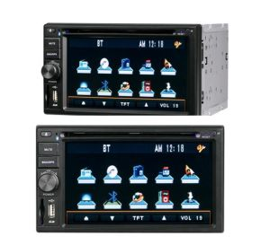 한세트 기능 (GP-6201)를 가진 두 배 소음 6.2&acute&acute 차 DVD 플레이어