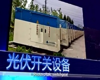 Na grade de PV; estação de energia solar; estação de energia fotovoltaica
