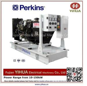 générateur 80kw/100kVA silencieux diesel actionné par Perkins-20171012A