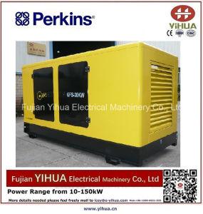 120kw/150kVA générateur silencieux diesel Poweded par Perkins-20171012c