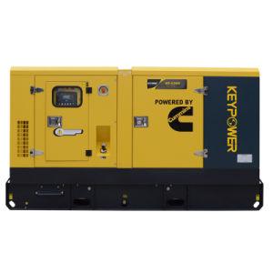 Бесшумный 20квт мощности Cummins генераторная установка дизельного двигателя с ISO CE